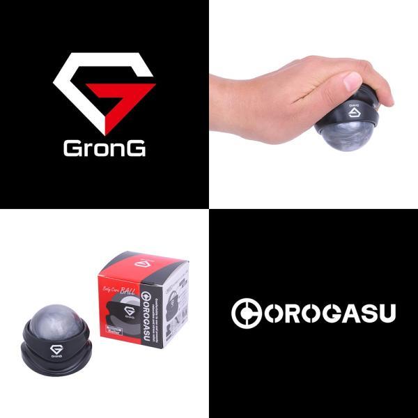 GronG ストレッチボール COROGASU マッサージ器具 ローラー 360度回転ボール ブラック|grong|02