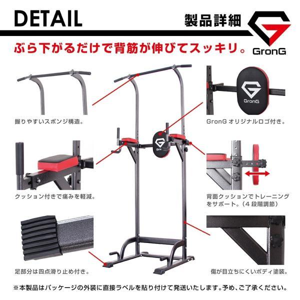 アウトレット品 GronG ぶら下がり 健康器 筋トレ 懸垂マシン 自宅 器具 懸垂マシーン トレーニング 耐荷重100kg|grong|04