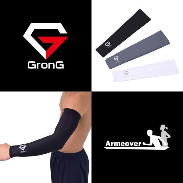 GronG アームカバー アームスリーブ スポーツ UVカット UPF50+ レディース メンズ ランニング 冷感 grong 02