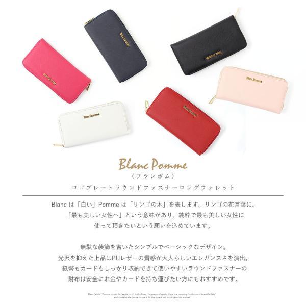 ブランド かわいい財布ブランド : store.shopping.yahoo.co.jp