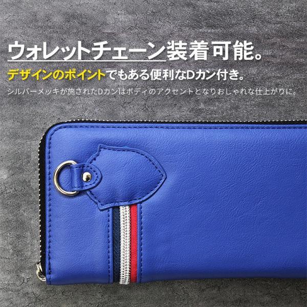 長財布 財布 サイフ さいふ メンズ 小銭入れ お札入れ ファスナー カード 収納 スマート おしゃれ 名入れ|groover-grand|11