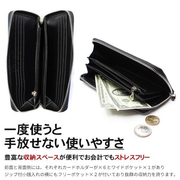 長財布 財布 サイフ さいふ メンズ 小銭入れ お札入れ ファスナー カード 収納 スマート おしゃれ 名入れ|groover-grand|12
