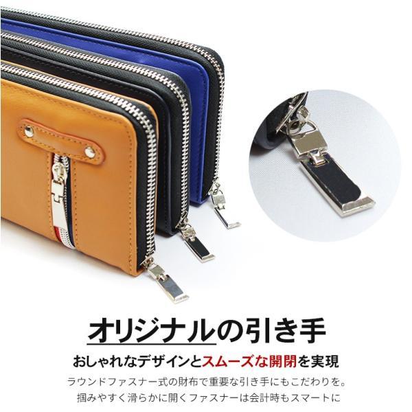 長財布 財布 サイフ さいふ メンズ 小銭入れ お札入れ ファスナー カード 収納 スマート おしゃれ 名入れ|groover-grand|14