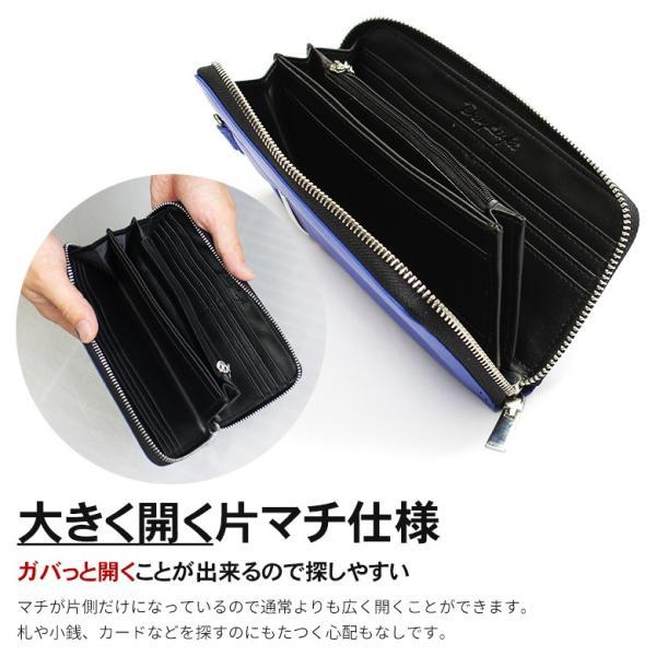 長財布 財布 サイフ さいふ メンズ 小銭入れ お札入れ ファスナー カード 収納 スマート おしゃれ 名入れ|groover-grand|15