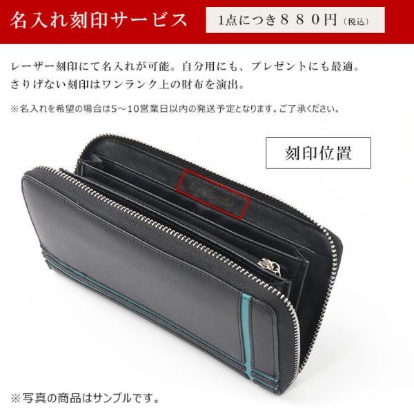 長財布 財布 サイフ さいふ メンズ 小銭入れ お札入れ ファスナー カード 収納 スマート おしゃれ 名入れ|groover-grand|18