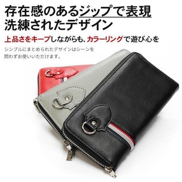 長財布 財布 サイフ さいふ メンズ 小銭入れ お札入れ ファスナー カード 収納 スマート おしゃれ 名入れ|groover-grand|10