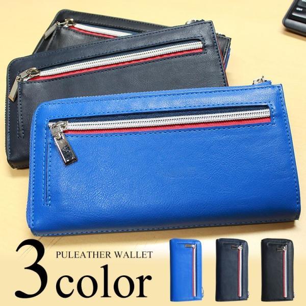 長財布 財布 サイフ さいふ メンズ 小銭入れ お札入れ ファスナー カード 収納 スマート おしゃれ 大容量|groover-grand