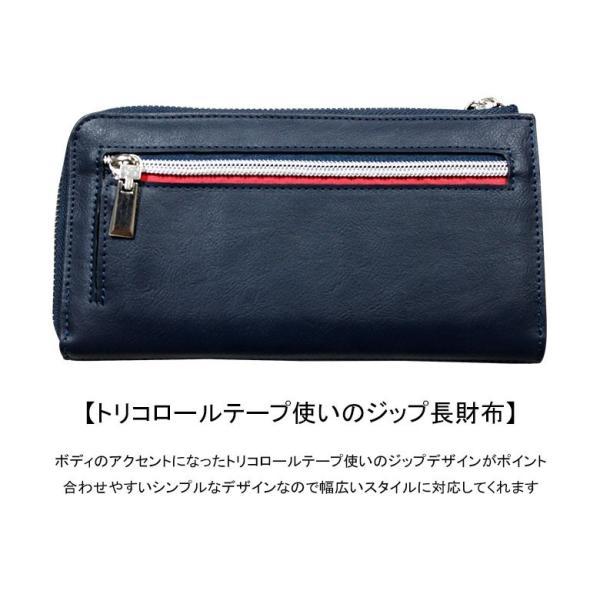 長財布 財布 サイフ さいふ メンズ 小銭入れ お札入れ ファスナー カード 収納 スマート おしゃれ 大容量|groover-grand|02