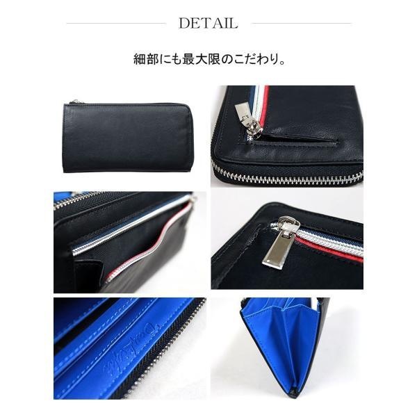 長財布 財布 サイフ さいふ メンズ 小銭入れ お札入れ ファスナー カード 収納 スマート おしゃれ 大容量|groover-grand|06