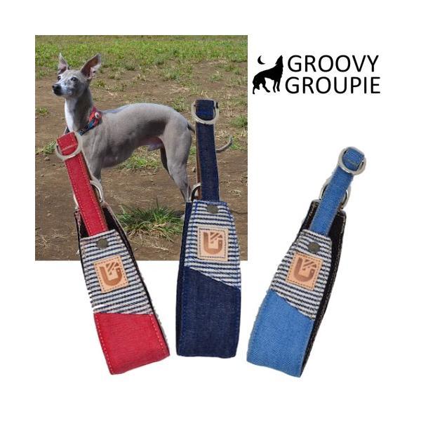 デニム&ヒッコリー ハーフチョーク【小型犬用】ミニピン・イタグレにぴったり!|groovygroupie