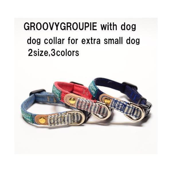 超小型犬用 首輪 デニムとヒッコリー柄&レザー|groovygroupie