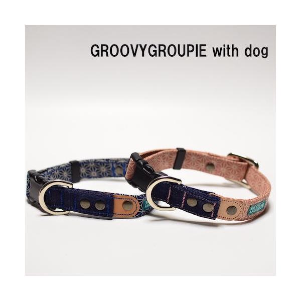 小型犬用【Sサイズ】首輪 和柄!麻柄|groovygroupie|02