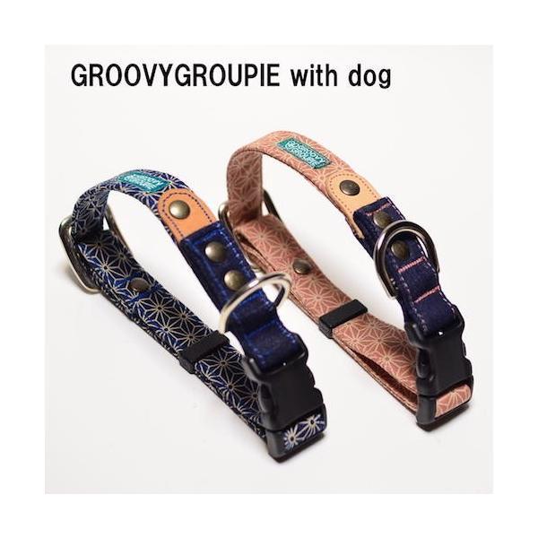 小型犬用【Sサイズ】首輪 和柄!麻柄|groovygroupie|05