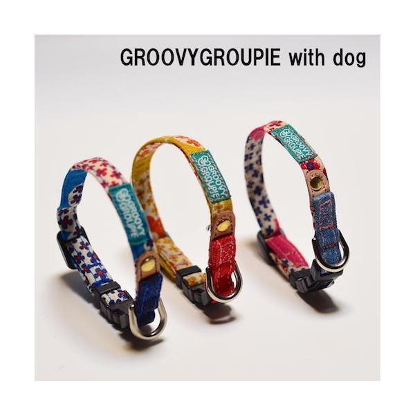 超小型犬用 首輪 花柄プリントとデニム&レザー|groovygroupie