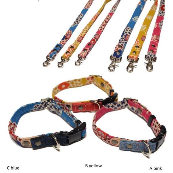 犬 小型犬用 首輪とリード。Sサイズ 花柄プリント&デニム+レザー セットでお得 |groovygroupie