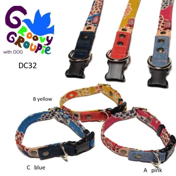 犬 小型犬用 首輪とリード。Sサイズ 花柄プリント&デニム+レザー セットでお得 |groovygroupie|03