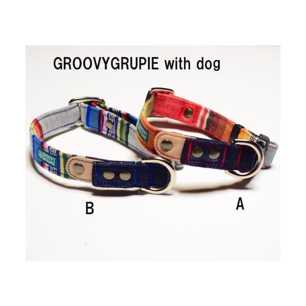 小型犬用【Sサイズ】首輪 マルチストライプ|groovygroupie|02