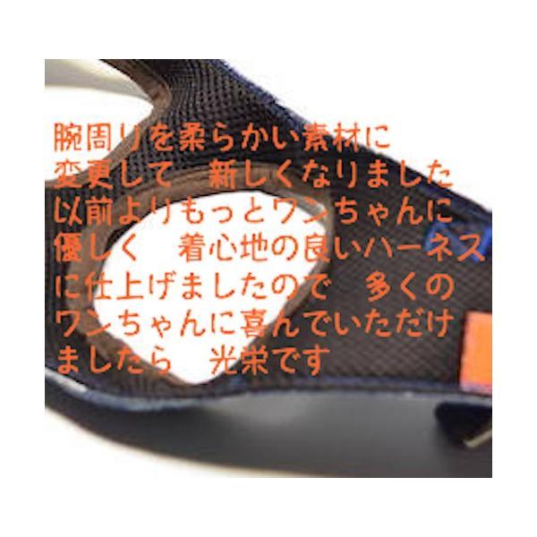 中型犬用 ハーネス  ソフトハーネス ベスト型   犬 胴輪 ボディハーネス 日本製 デニム、ヒッコリーパッチワーク|groovygroupie|07
