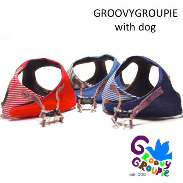 超小型犬用 ハーネス デニム、ヒッコリーパッチワーク SSサイズ ソフトハーネス ベスト型   犬 胴輪 ボディハーネス 日本製 |groovygroupie