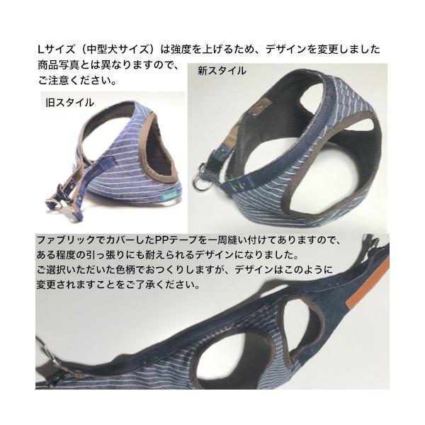 中型犬用 ハーネス  ソフトハーネス ベスト型   犬 胴輪 ボディハーネス 日本製 ダルメシアンプリント|groovygroupie|06