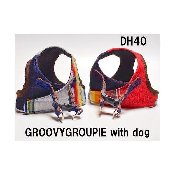 超小型犬用 ハーネス マルチストライプ&デニム SSサイズ ソフトハーネス ベスト型  犬 胴輪 ボディハーネス 日本製 |groovygroupie