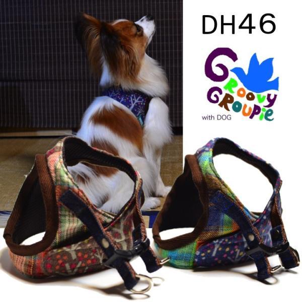 中型犬用 ベスト型ソフトハーネス 暖かネル カラフルフォレスト  犬 胴輪 ボディハーネス 日本製|groovygroupie|06