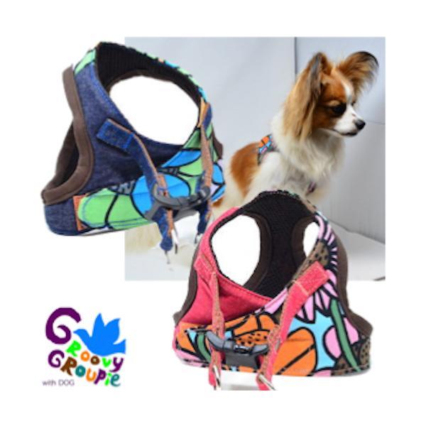 小型犬用 ハーネス  ソフト ベスト型  南国の庭&デニム  犬 胴輪 ボディハーネス 日本製  groovygroupie
