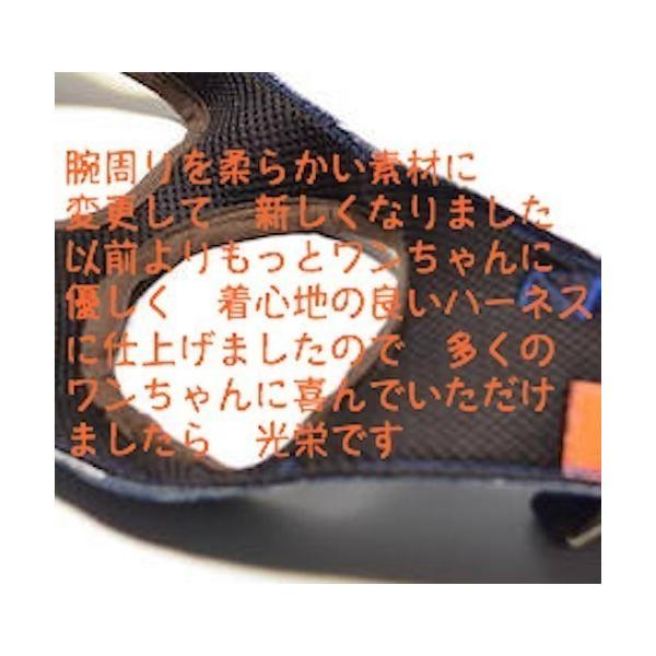 小型犬用 ハーネス  ソフト ベスト型  南国の庭&デニム  犬 胴輪 ボディハーネス 日本製  groovygroupie 08