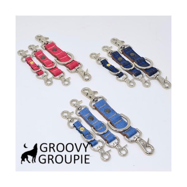 首輪とハーネスとリードをまとめる!デニムのジョイントショートリード。レバーナスカン使用【Sサイズ・小型犬用とMサイズ 中、大型犬用】|groovygroupie