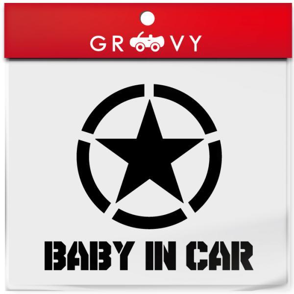 赤ちゃん ベビーインカー アメリカ軍 米軍 US アーミー 車 ステッカー ARMY 星マーク ミリタリー エンブレム マーク シール デカール おもしろ かっこいい