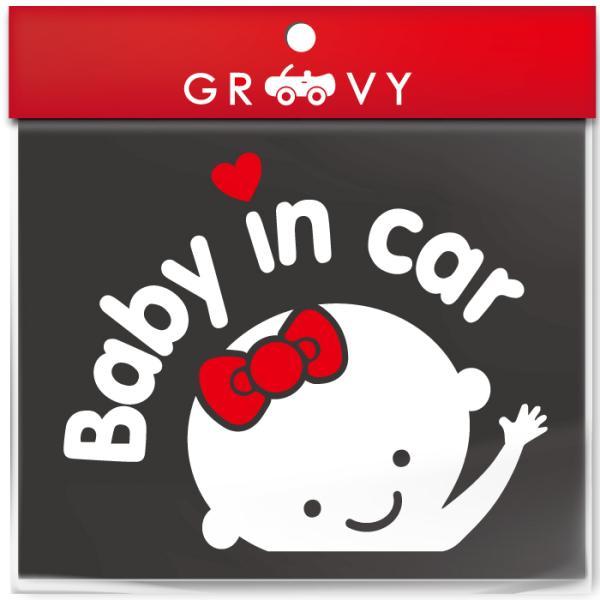 baby in car 赤ちゃん 子供 車 ステッカー ベビーインカー リボンの女の子 kids in car おしゃれでかわいい