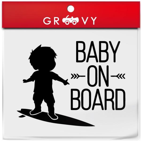 赤ちゃん 子供 乗ってます ステッカー サーフィン サーファー ver2 海 ハワイ baby in car ベビー イン カー かわいい おしゃれ 車 ブランド シール グッズ