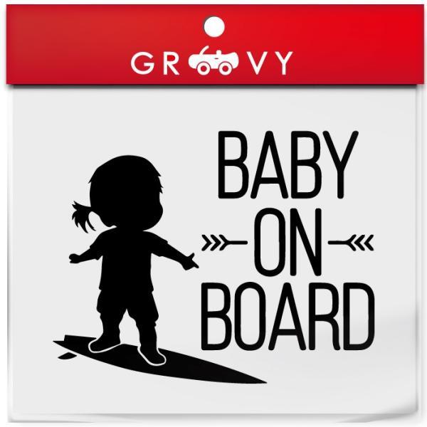 赤ちゃん 子供 乗ってます ステッカー サーフィン サーファー ver3 海 ハワイ baby in car ベビー イン カー かわいい おしゃれ 車 ブランド シール グッズ
