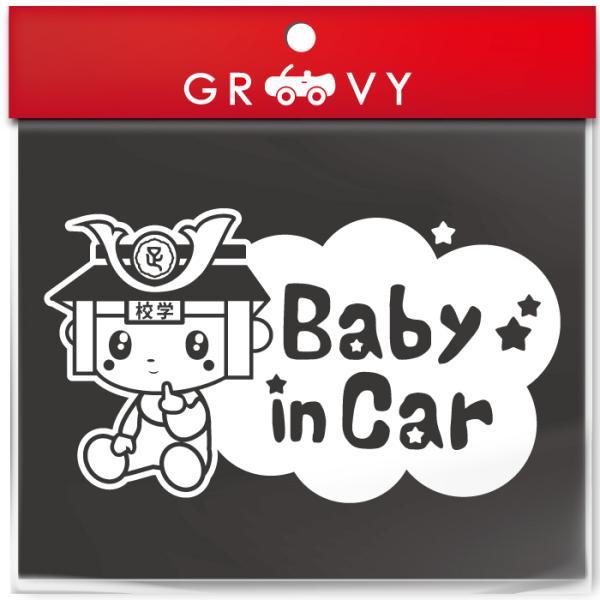 足利 たかうじ君 BABY IN CAR 車 ステッカー ベビー イン カー 煽り運転 あおり運転 赤ちゃん 子供 乗ってます シール ゆるキャラ かわいい グッズ