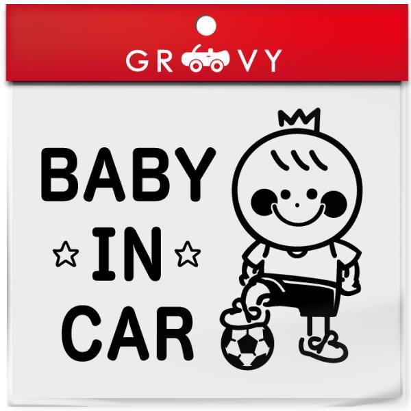 ベビーインカー 車 ステッカー サッカー 王冠 フットサル クラブ チーム 赤ちゃん 乗ってます 可愛い baby in car かわいい おしゃれ シール グッズ
