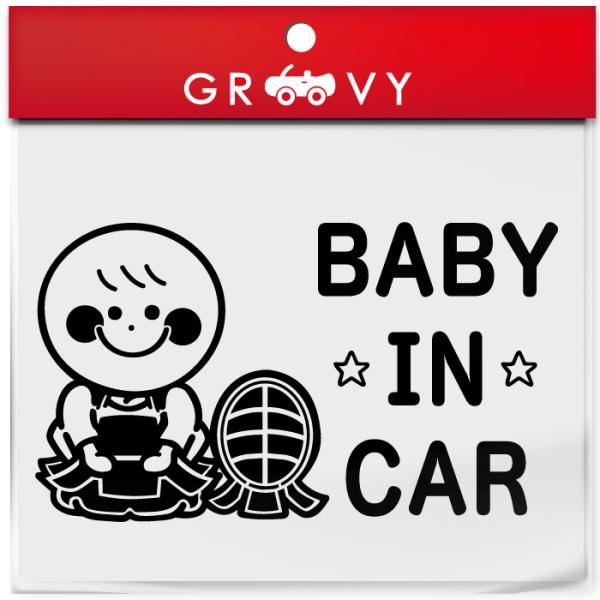 ベビーインカー 車 ステッカー 剣道 正座 面 籠手 小手 胴 袴 手ぬぐい 竹刀 防具 赤ちゃん 乗ってます 可愛い baby in car かわいい おしゃれ シール グッズ