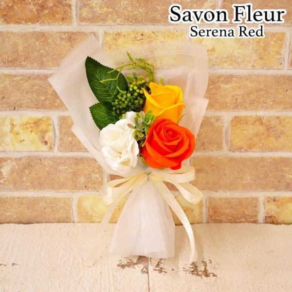シャボンフラワー セレーナ ブーケ フレグランス香る石鹸のお花 オレンジ