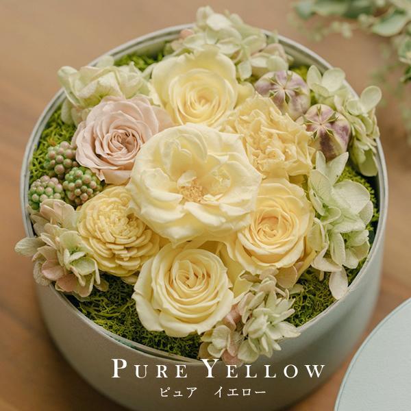 祝電 電報 結婚式 おしゃれ 花 結婚祝い プリザーブドフラワー プレゼント ギフト ブリザードフラワー ボックス サプライズ お祝い バラ|ground-flower|04