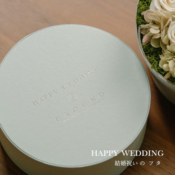 祝電 電報 結婚式 おしゃれ 花 結婚祝い プリザーブドフラワー プレゼント ギフト ブリザードフラワー ボックス サプライズ お祝い バラ|ground-flower|07