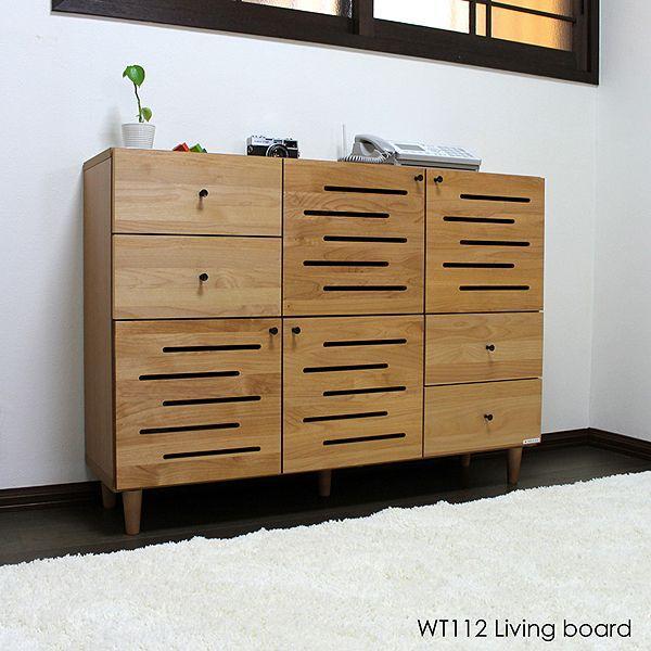 電話台 WT 幅112cm 電話台 リビングボード ファックス台 北欧 fax台 完成品 木製 ルーター収納 キャビネット スリム おしゃれ grove