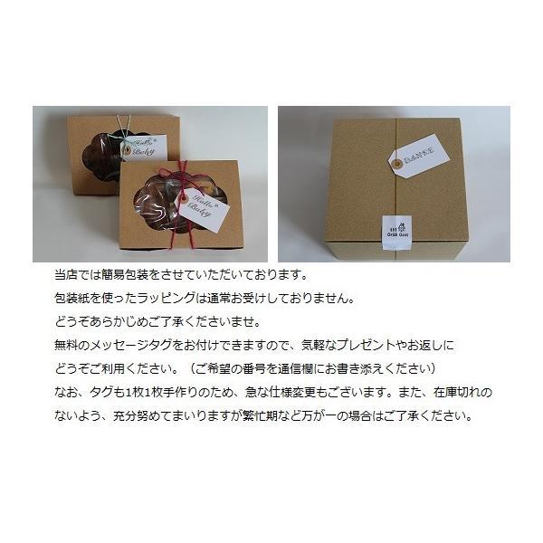 ベアBOX(ひつじ)|gruess-gott|06
