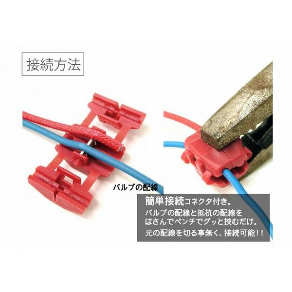 エレクトロタップ 100個 配線コネクター|gry|03