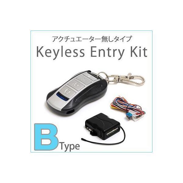 キーレスエントリー BタイプK211電波式リモコン アクチュエーター無しタイプ|gry