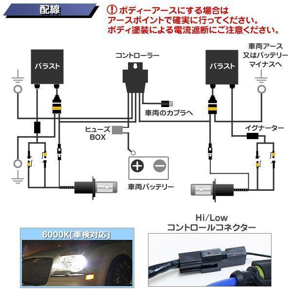 ワンピース PIAAタイプバーナー H4 Hi/Low HIDコンバージョンキット 6000K 12V車 Bバラ|gry|03