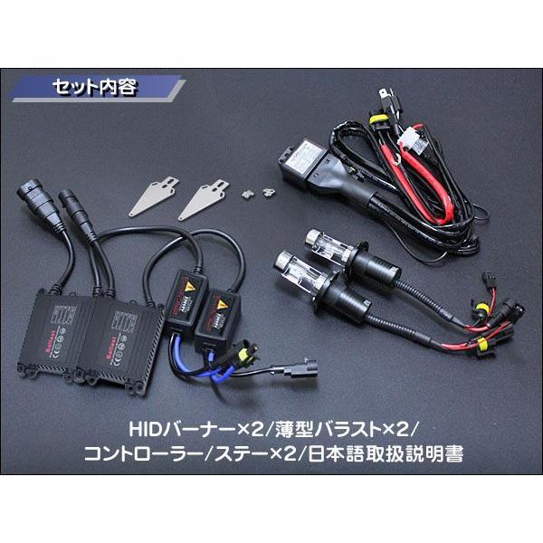 ワンピース PIAAタイプバーナー H4 Hi/Low HIDコンバージョンキット 6000K 12V車 Bバラ|gry|04
