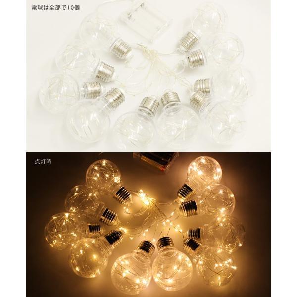 [訳あり] LEDガーランドライト 電球ランプ 電池式 ジュエリーライト|gry|04