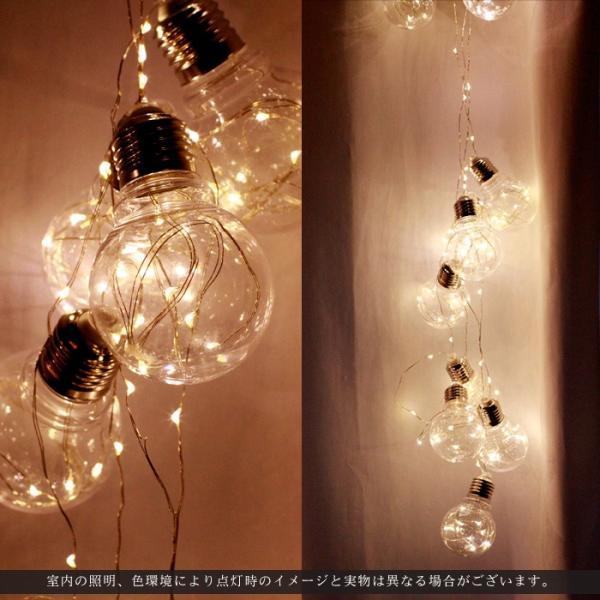[訳あり] LEDガーランドライト 電球ランプ 電池式 ジュエリーライト|gry|06