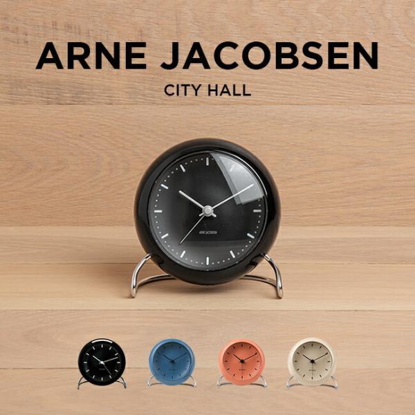 ARNE JACOBSEN アルネ ヤコブセン テーブル クロック シティホール 時計 置き時計 目覚まし時計 アナログ ブラック 黒 ブルー 青 オレンジ ベージュ|gryps