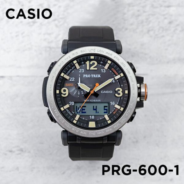 10年保証 送料無料 CASIO PROTREK カシオ プロトレック PRG-600-1 腕時計 メンズ アウトドア トレッキング 登山 アナデジ ソーラー 防水 ブラック 黒 シルバー|gryps