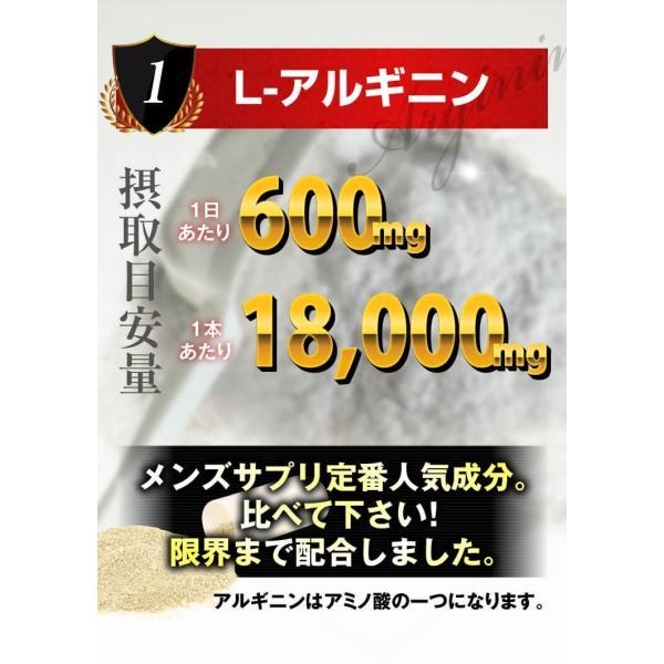 男性 サプリ ペニブーストプレミアム 3本180粒 自信増大サプリ シトルリン アルギニン ニンニク プロポリス 亜鉛 トンカットアリ マカ サプリメント 男性 82成分|gs-cafe|12